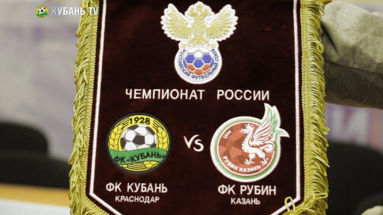 """Кубань"" - ""Рубин"". 2:1"