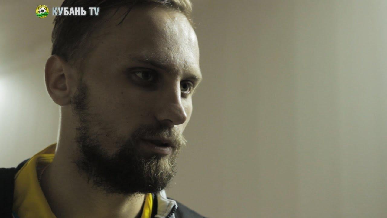 После матча: Евгений Помазан