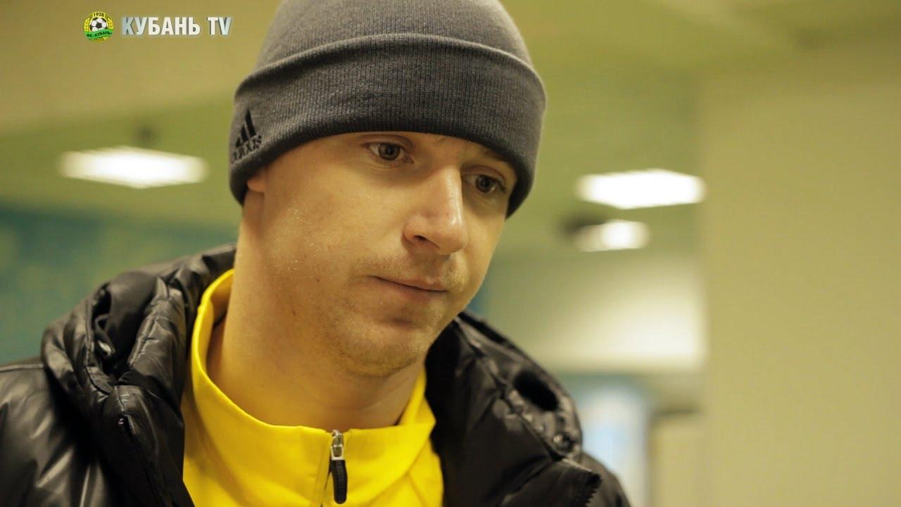 После матча: Александр Беленов