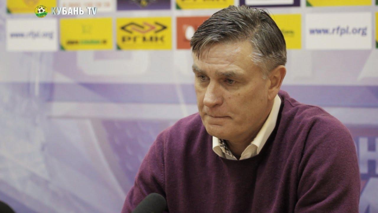После матча: Валерий Петраков
