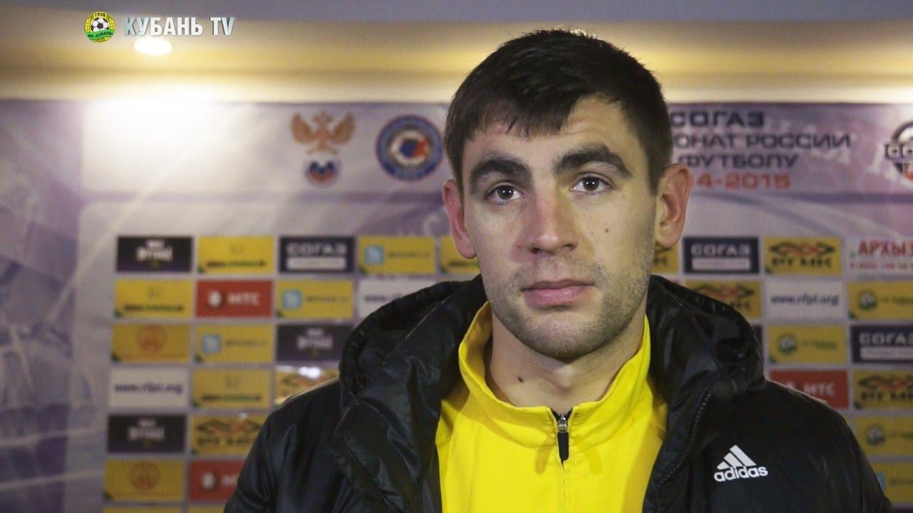 После матча: Игорь Армаш
