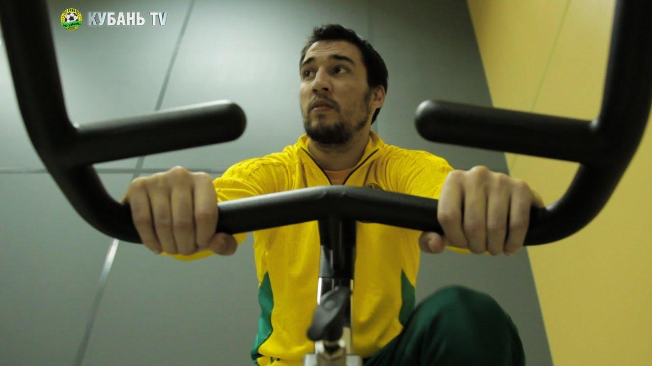Тренировка после отпуска
