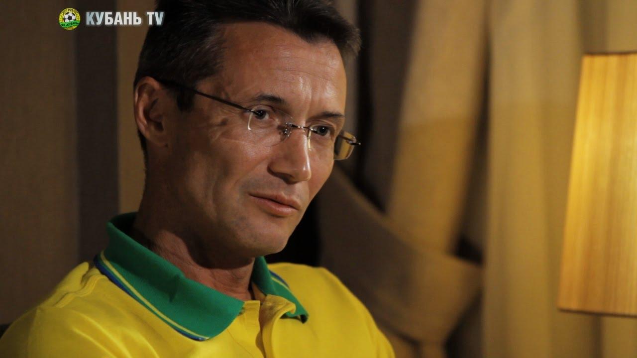 Интервью: Виталий Милютин