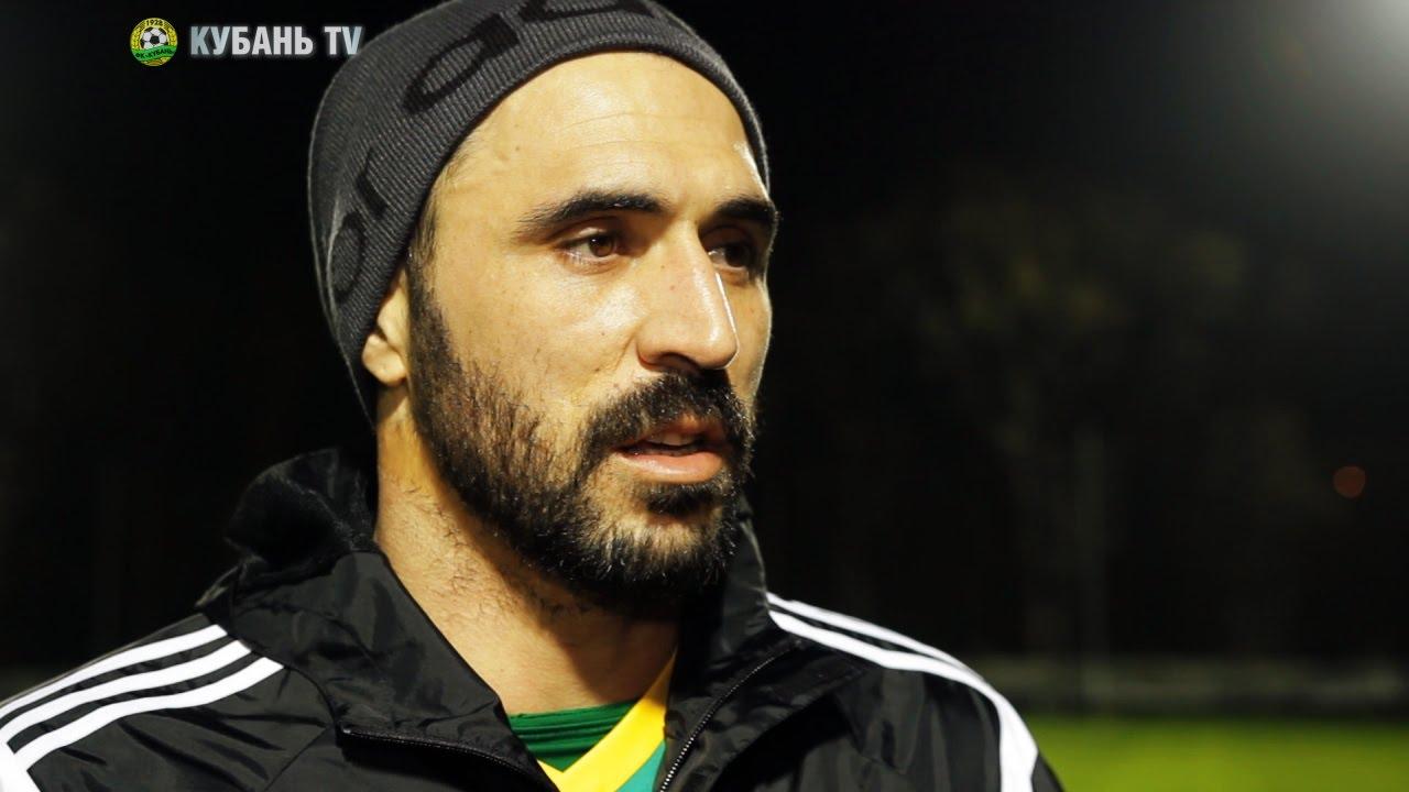 После матча: Уго Алмейда