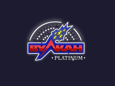 http://vulkan-platinum-na-dengi.com/